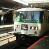 松戸駅で特急「踊り子」を撮った