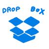 【買って良かった】Dropbox Plus 3年版 (ドロップボックスプラス)