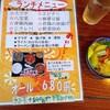 「居酒屋福」で「ニラレバ定(冷麺)」(ランチセット) 680円
