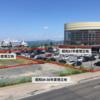 湖岸埋立マップでたどる大津の都市開発史
