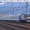 第1554列車 「 甲14 東京メトロ17000系(17106f)の甲種輸送を狙う 」