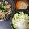 豆腐ハンバーグあんかけ、白菜漬け、味噌汁