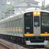 阪神9000系 9201F 【その15】