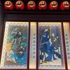 38年ぶりの仁左衛門&玉三郎の「東海道四谷怪談」を観て~2021年九月大歌舞伎第三部~