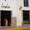 ペルーでの買い物:個人手配マチュピチュ旅行記