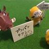 プニ子、カプセルトイで遊ぶ2月編 ラスカル/カービィ/ライオンキング