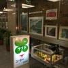 【北新地】マヅラ喫茶店