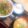 【グルメ】松屋のがりたま牛めし+豚汁😆