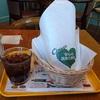 フレッシュネスバーガーの低糖質バンズでベーコンエッグチーズバーガーダブル食べた!