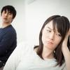 SOSは早めに出そう!結婚生活が苦しくなる2つの原因と対策