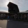 ソロキャンプもできる道の駅。そよかぜ館【佐賀市】