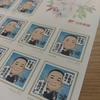 伍代イメージキャラクター『伍代さん』の 記念切手を2017年6月19日に発売開始!