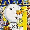 【回収がうまい】絶対ハマる伏線がすごいおすすめ漫画を18冊紹介!ミステリー系からギャンブル系など!