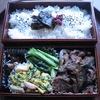 Vol.240-茄子と牛肉の炒め物弁当(\400.-)