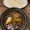 「ホットスプーン 西新宿店」の濃厚牛すじ煮込みカレーは、再訪せずにいられない味