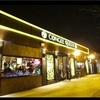 郊外の人気中華レストラン【Toronto】
