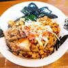 拉麺しな竹@大曲 まぜそば、煮干しの和え玉