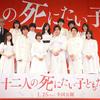 【週間】映画ランキング!(2019年1月26日~ 27日)