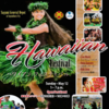 5月12日(土)開催、相模補給廠のハワイアンフェスティバル !