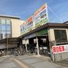 鴻巣駅のレンタサイクルは観光におすすめ!駅すぐ500円で便利