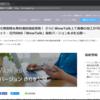 【WowTalk】バージョン8.6を公開 画像の編集機能/タスク管理へのファイル添付機能を追加 (バージョンアップ)