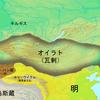 北方アジア、遊牧民の興亡