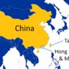 3分海外ニュース解説!香港と中国のあいだで何が?民主主義と共産主義