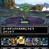 level.928【強敵たちへの挑戦②】神竜チャレンジ(???系無し)・キングチャレンジ(ドラゴン系のみ)・他