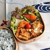 #550 揚げ鮭と野菜の黒酢炒め弁当