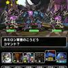 level.191【Sランク以下】楽園・凶チャレンジレベル2