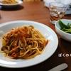 【017】塩だけ料理。シメジの旨味タップリのトマトスパゲティ。