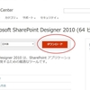 Microsoft Office は無いけど、Picture Manager を導入する