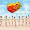 SKE48「意外にマンゴー」個別握手会 8月5日@大阪の詳細発表!メンバー衣装試着&メンバーによる振り入れ講座を実施!