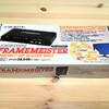 MSXパソコンの画面をHDMIでテレビに映せる「FRAMEMEISTER(フレームマイスター)」