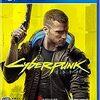 PS4『CYBERPUNK2077』発売が待ち遠しい話