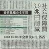 「安倍政権の退陣」を求める大澤さんの叫びが胸を打つ