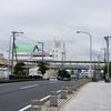 横浜市中央卸売市場本場の「カネセイ」に行ってきた!