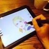 iPadでお絵描きの話