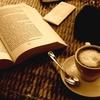本を読むことは他人の人生を自分に取り入れれ人生を豊かにする!
