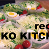 【UGIKO KITCHEN】3日分のサラダコンテナーとオリジナルドレッシング