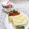 ☆乃がみの食パンをいただきました☆いちごジャム☆サンドイッチ☆
