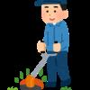 肩掛け草刈り機。簡単に思わないで。