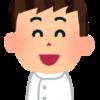 禅語の「挨拶」が起こす劇的な変化ってすごい!「挨拶」ってすごく大事!