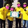 【ボランティア】2/26 東京マラソン2017