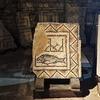 【イストラ半島旅行記】2:モザイクに大満足。ポレチュのエウフラシウス大聖堂