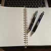 私のノート術 第0回 ノートを取る目的