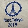 Rust.Tokyo 2019 参加レポート