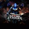 PSVR「DRONE STRIKER」レビュー!マシンガンとミサイルで悪のメカを粉砕!分かりやすさMAXの爽快レールシューティング!