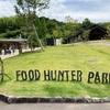 和歌山 「道の駅 四季の郷公園 FOOD HUNTER PARK」のごはんが、うま過ぎる!何がそうさせているのか?