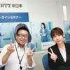 健康マネジメント(健康経営)で生産性向上と業績向上|NTT東日本オンラインセミナー